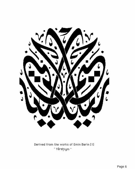 shiite muslims symbols. Shia Islam « Abdur Rahman#39;s
