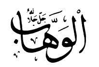 wahhab.jpg