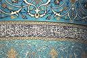 intricate-tile-work-500.jpg