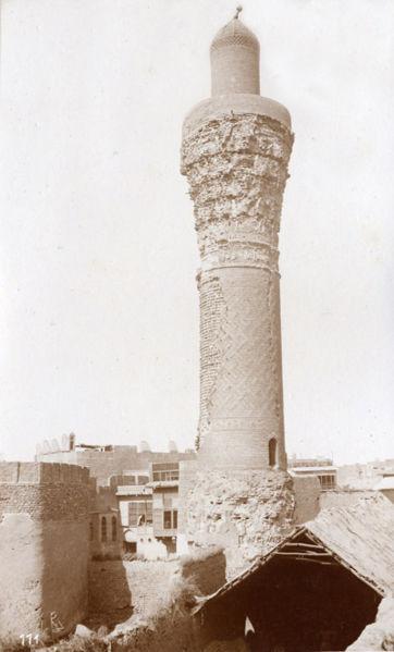 362px-baghdad_old_abbasid_minaret1