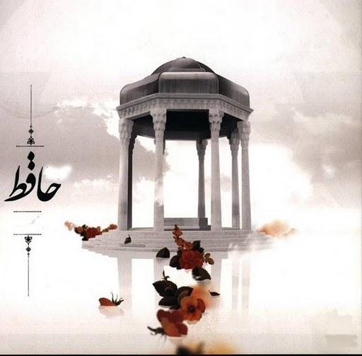 hafez8