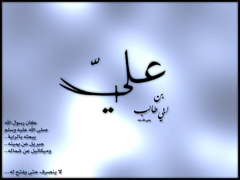imam_ali_bin_abi_talib1