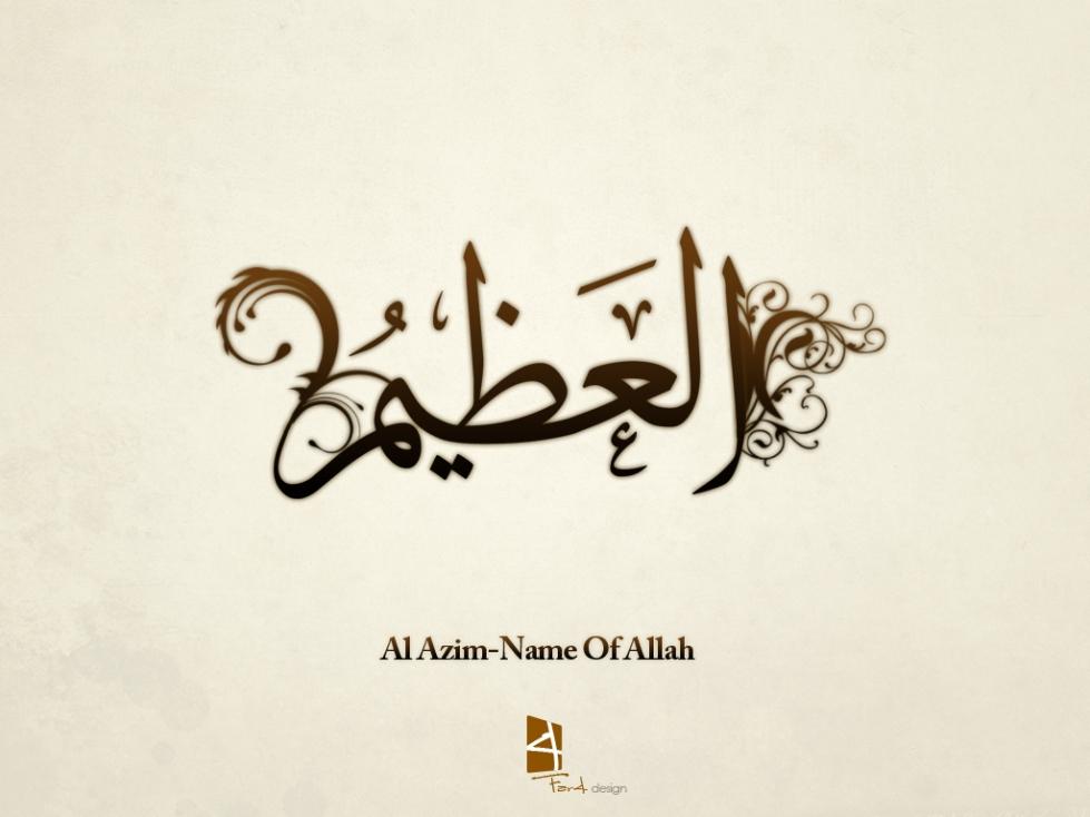 Al_Azim_by_far4Designer