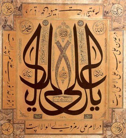 Ottoman Calligraphy
