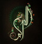 Allah_is_greatest_Islamic-calligraphy-art