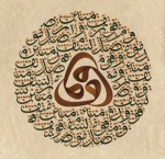 turkish-islamic-calligraphy-2