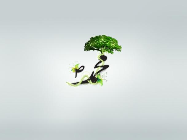 prophet-muhammad-wallpaper-tree-minimalistic