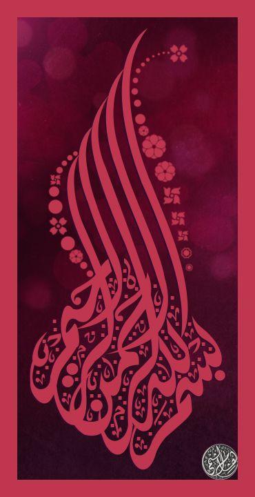 Reza shah kazemi seeing god everywhere abdur rahmans corner c42e0cd8fac6962595ce6d937a8b903d thecheapjerseys Choice Image
