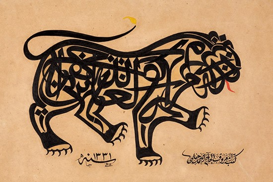 Passion-for-Perfection-Islamic-art-00-Calligraphic-composition-in-the-form-of-a-lion-Ahmed-Hilmi-Ink-and-watercolour-on-paper-Ottoman-Turkey-1913