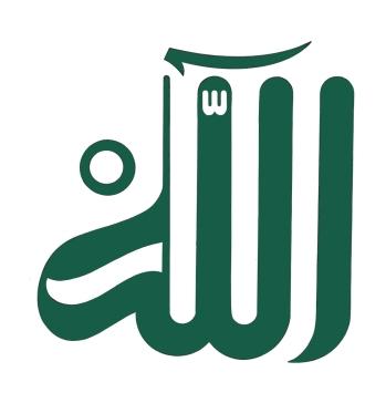 3-Divine-Name-Moroccan-Script