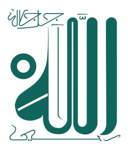 Allah-Maghribi-Tijani-130619-C