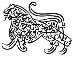 calligraphylion_s