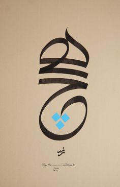 780760184f7bec68c5c9f0c169618bc5--calligraphy-tattoo-persian-calligraphy